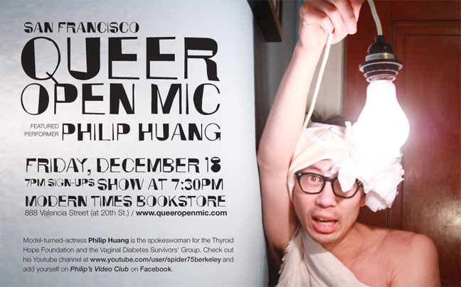 queermicphuang-11